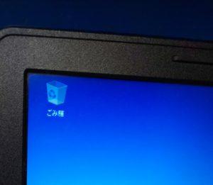 Windows 10インストール完了